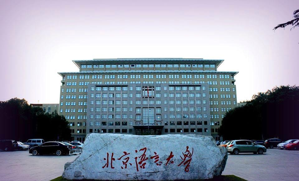 Beijing Language and Culture University