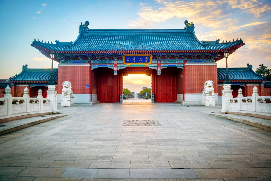 How to apply to Shanghai Jiaotong Elite Business Administration Program?
