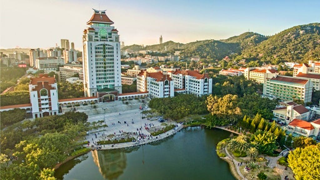 PhD at Xiamen University Updates – 8th March