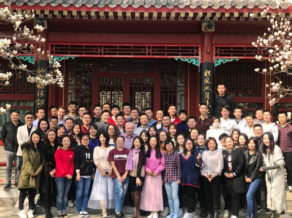 Study at Peking University-UCL MBA