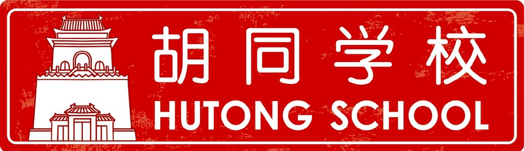 Register for Hutong School Chinese Classes